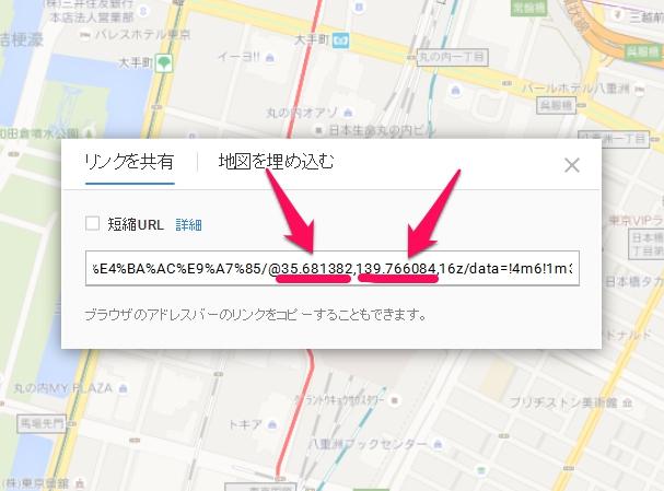 AFC_緯度経度例04
