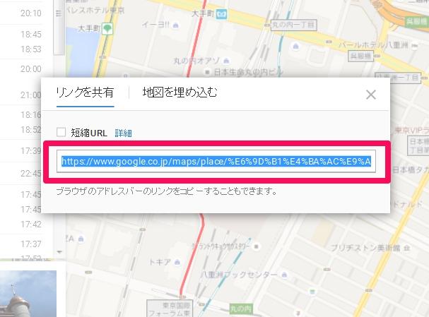 AFC_緯度経度例03