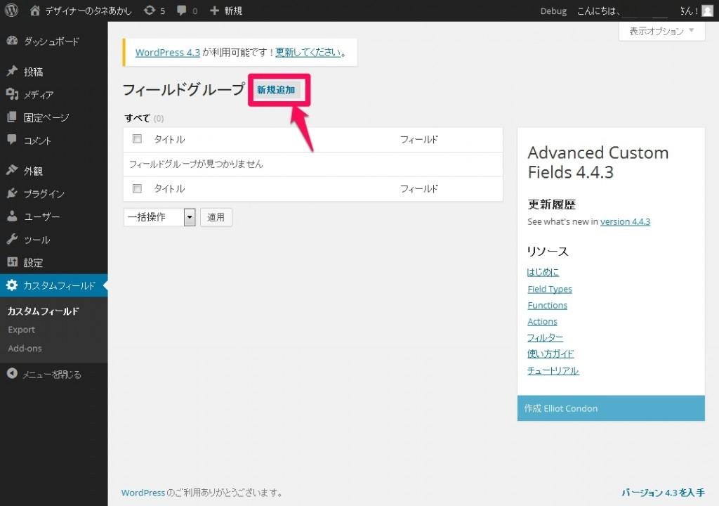 AFC_設定例01