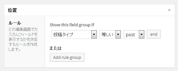 AFC_設定例02-2